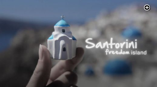 A screen capture of the title page for the Santorini Freedom film by Aegean Films