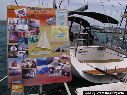 Oneiro tour sailboat
