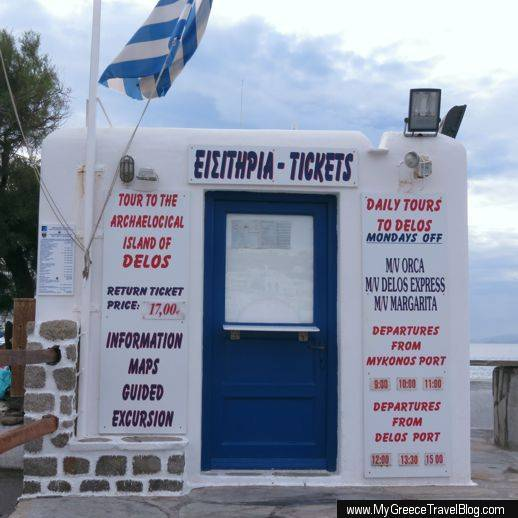 Delos ferry ticket booth