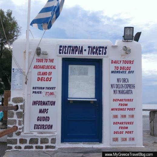 Delos ferry ticket booth