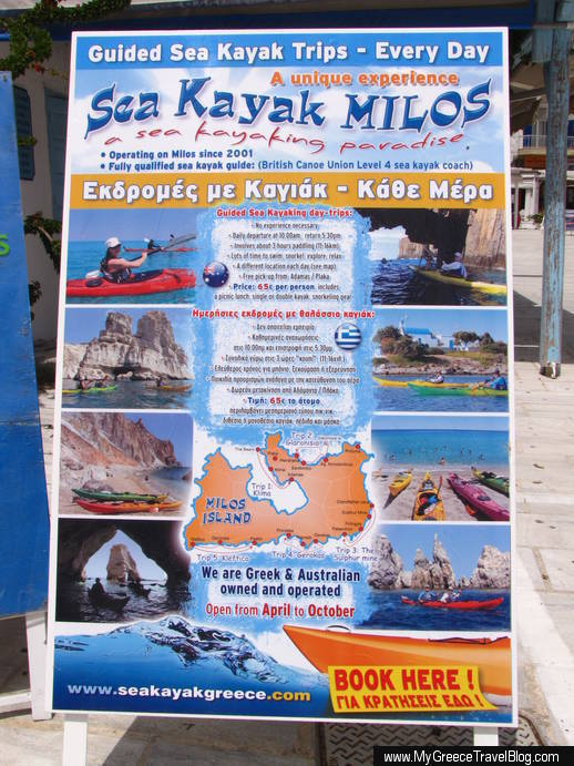 Milos sea kayak poster