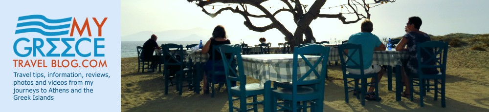Paradiso Taverna at Maragas Beach on Naxos