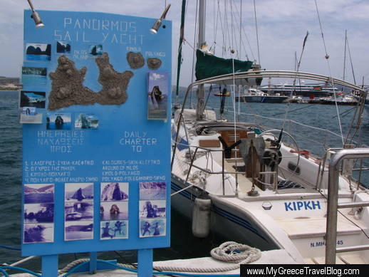 Milos tour boats