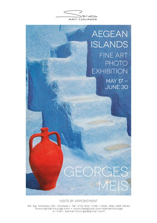 Georges Meis photo exhibition