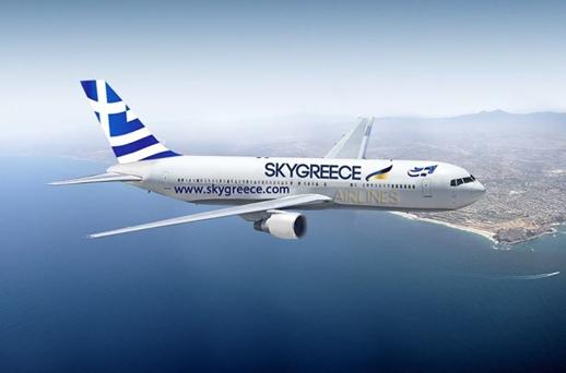 Travel Blog Greece Week