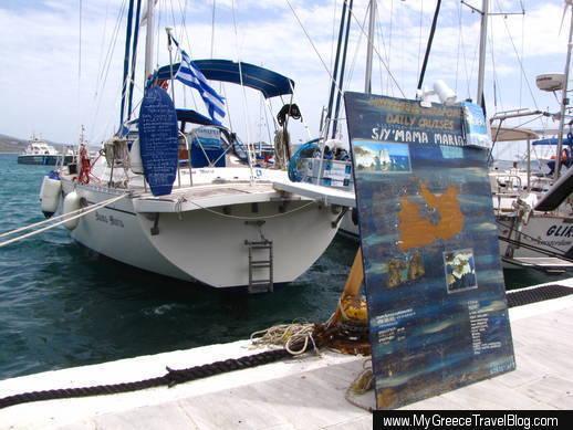 Mama Maria excursion sailboat