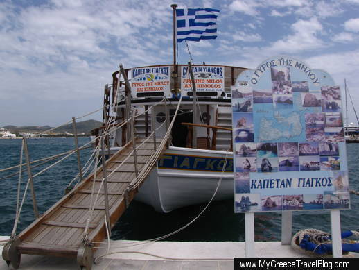 Captain Yiangos tour boat