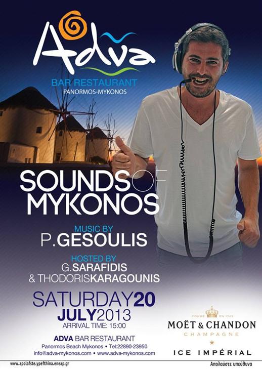 Adva beach bar Panormos Mykonos
