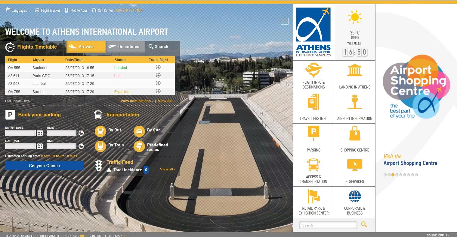 Athens International Airport website screencap
