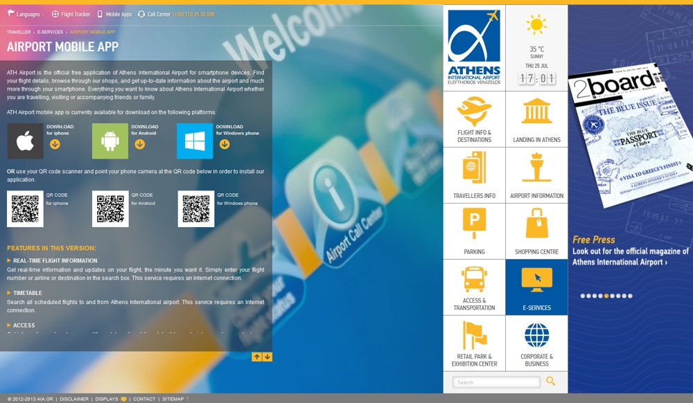 Athens International Airport website screencap 1000 px 06