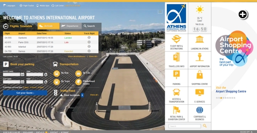 The new airport website includes this view of the historic Panathenaic Stadium in Athens