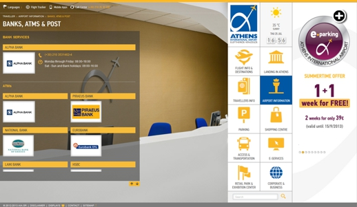 Bank, ATM and post office information page on the new Athens International Airport website