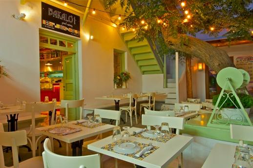 Bakalo Greek Eatery Mykonos