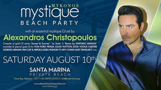 Santa Marina Resort Mykonos party event