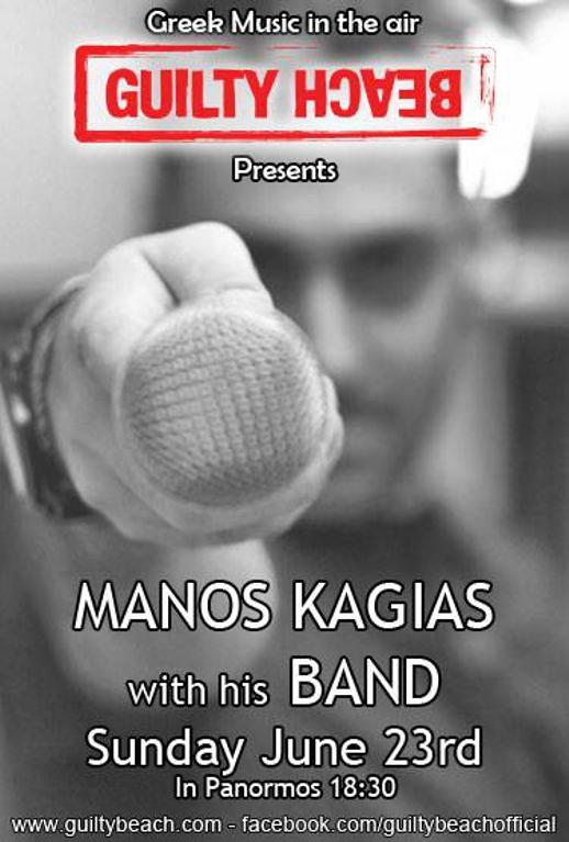 Manos Kagias and his band at Guilty Beach Mykonos