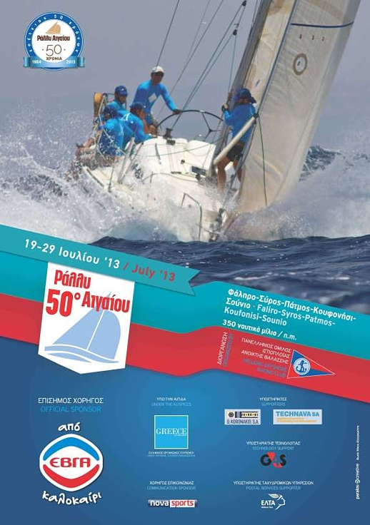 Aegean Sailing Rally poster