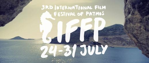 International Film Festival of Patmos (IFFP) promotional poster