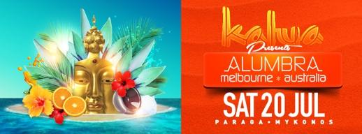 July 20 Alumbra party poster for Kalua bar Paraga beach Mykonos