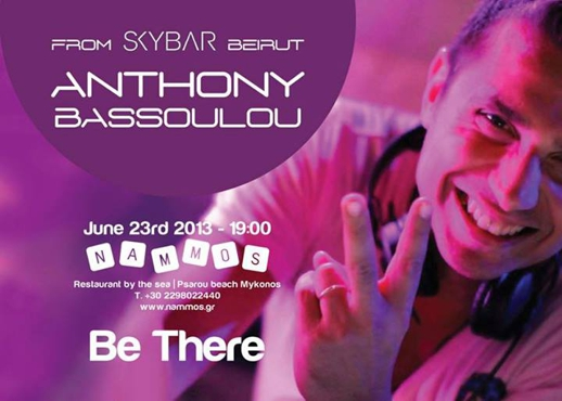 Anthony Bassoulou performed at Nammos Mykonos on June 23