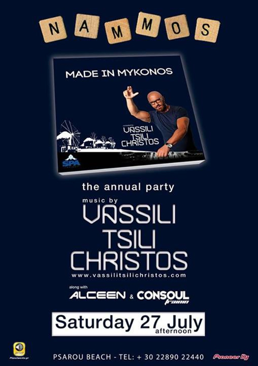 Nammos restaurant Mykonos poster for July 27 annual summer party