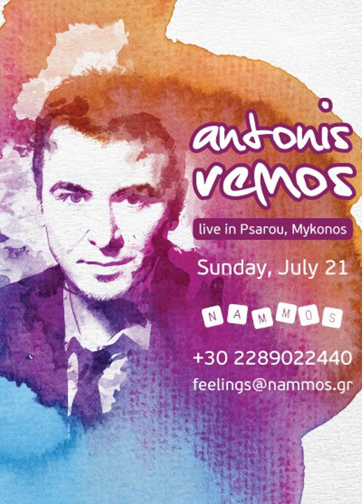 Antonis Remos appearance at Nammos Mykonos July 21