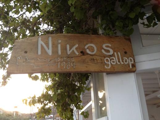 Nikos Gallop restaurant at Platis Gialos Mykonos