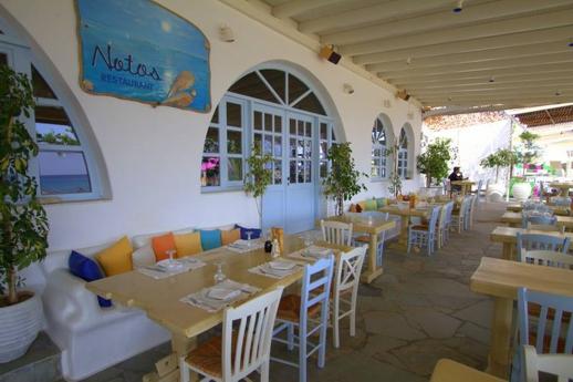 Notos Beach Restaurant Mykonos