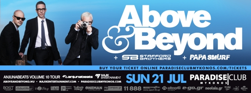 Paradise Club Mykonos July 21 party poster