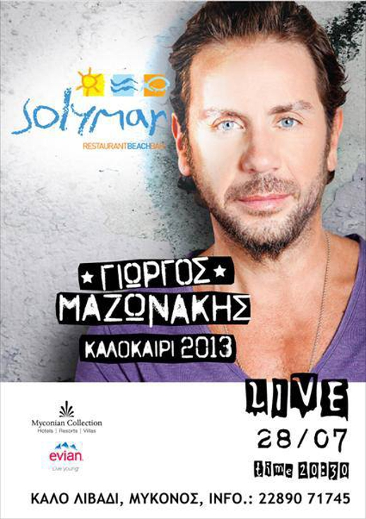 Solymar beach bar Kalo Livadi Mykonos
