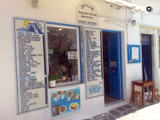 An exterior view of Spilia restaurant at 37 Enoplon Dinameon Street in Mykonos Town