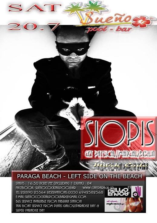 Sueno Pool Bar poster for July 20 appearance by Siopsis
