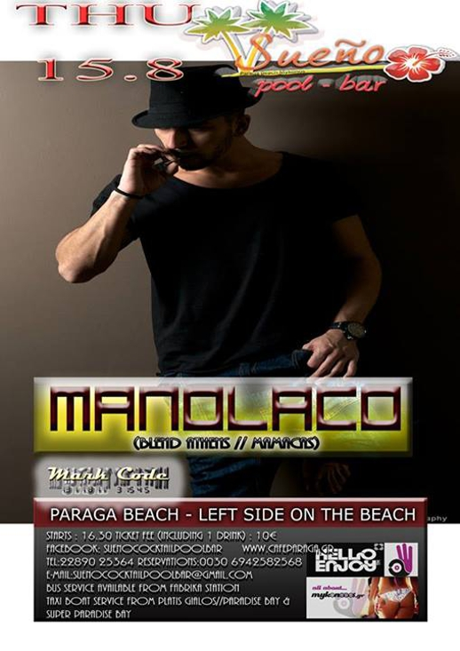 Sueno Pool Bar promotional poster for Manolaco appearance August 15