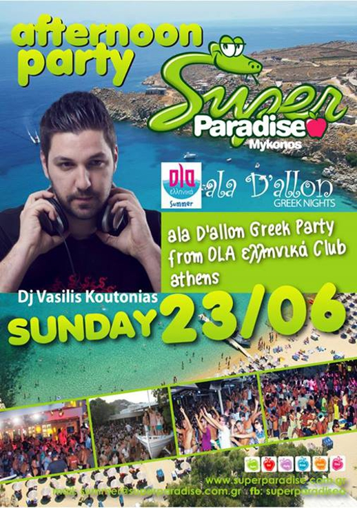 Super Paradise Beach Mykonos June 23 afternoon beach party poster