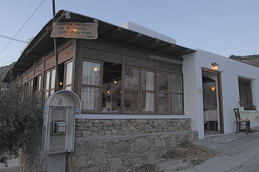 Taverna tou Limniou at Agios Stefanos Mykonos