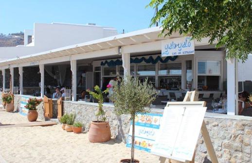 Yialo Yialo cafe bar Mykonos