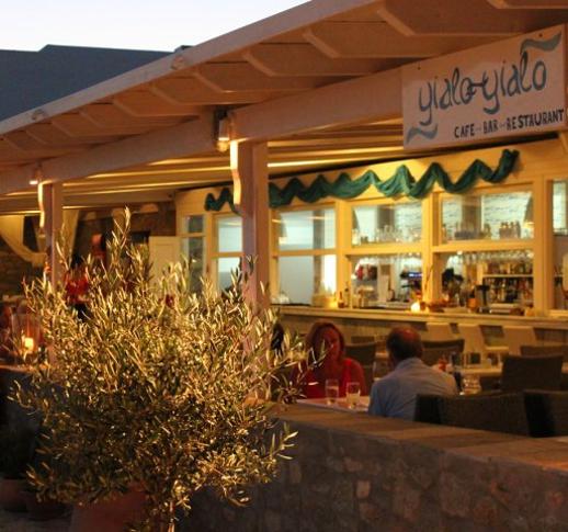 Yialo Yialo cafe bar at Platis Gialos beach Mykonos