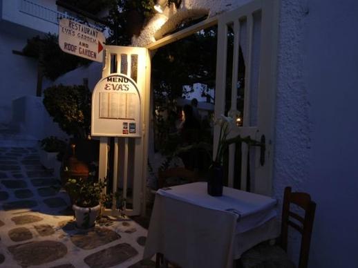 Eva's Garden restaurant Mykonos