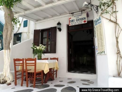 Eva's Garden restaurant  in Mykonos
