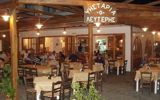 Lefteris Grill House at Ornos beach Mykonos