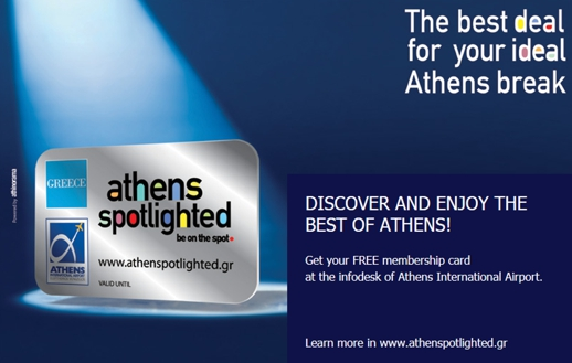 Athens Spotlighted discount city card
