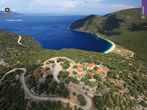 G. Augoustinators photograph of Antisamos on Kefalonia island in Greece