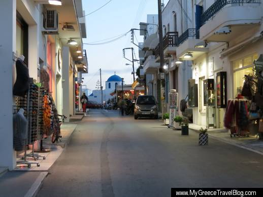 Shops near Evripeou Square in Naxos Town