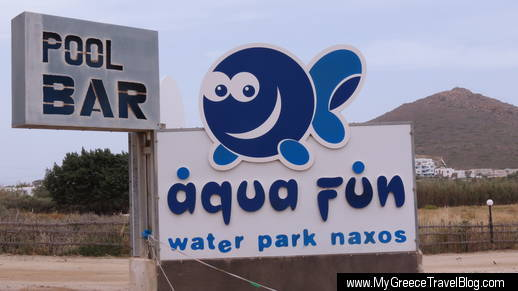 Aqua Fun water park Naxos