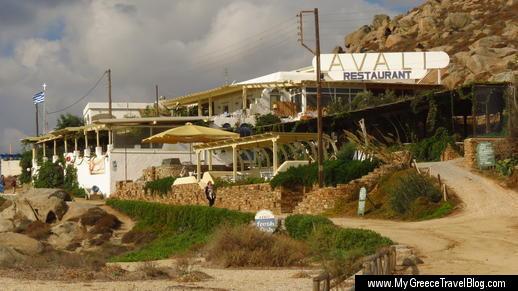 Avali taverna at Agios Prokopios