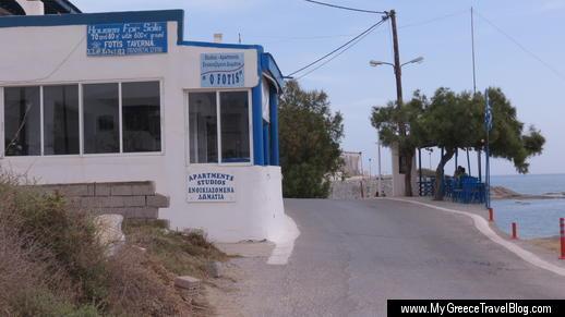 Fotis Taverna at Agios Prokopios