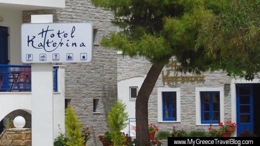 Hotel Katerin Naxos