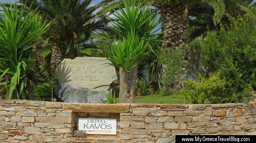 Hotel Kavos on Naxos