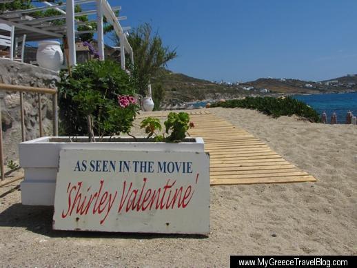 Shirley Valentine Sign