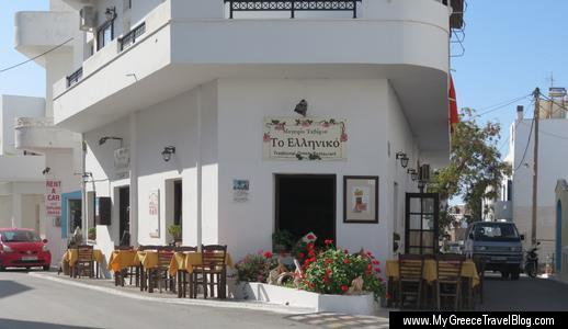 To Elliniko Taverna in Naxos Town