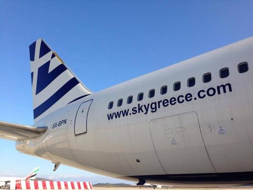 SkyGreece Airlines Boeing 767-300 ER
